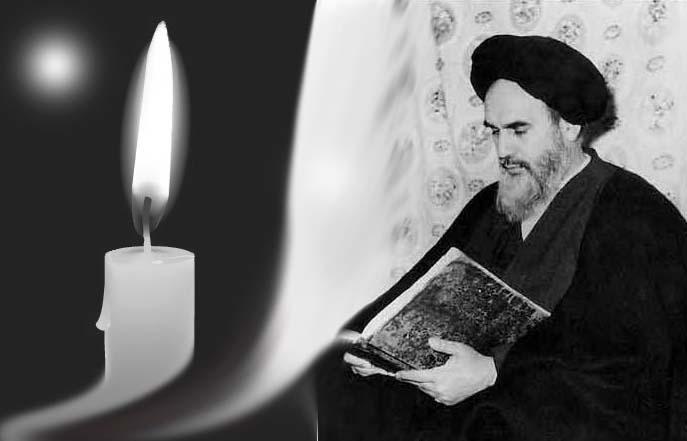 مرامنامه امام خمینی