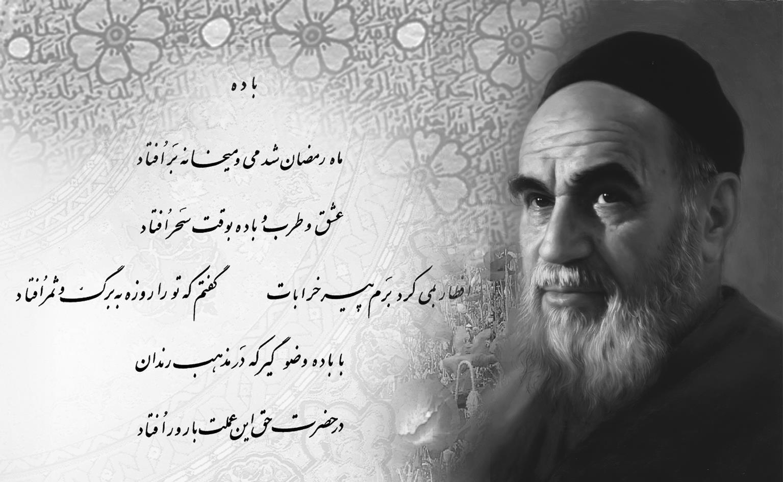 تفسیر یک جمله امام