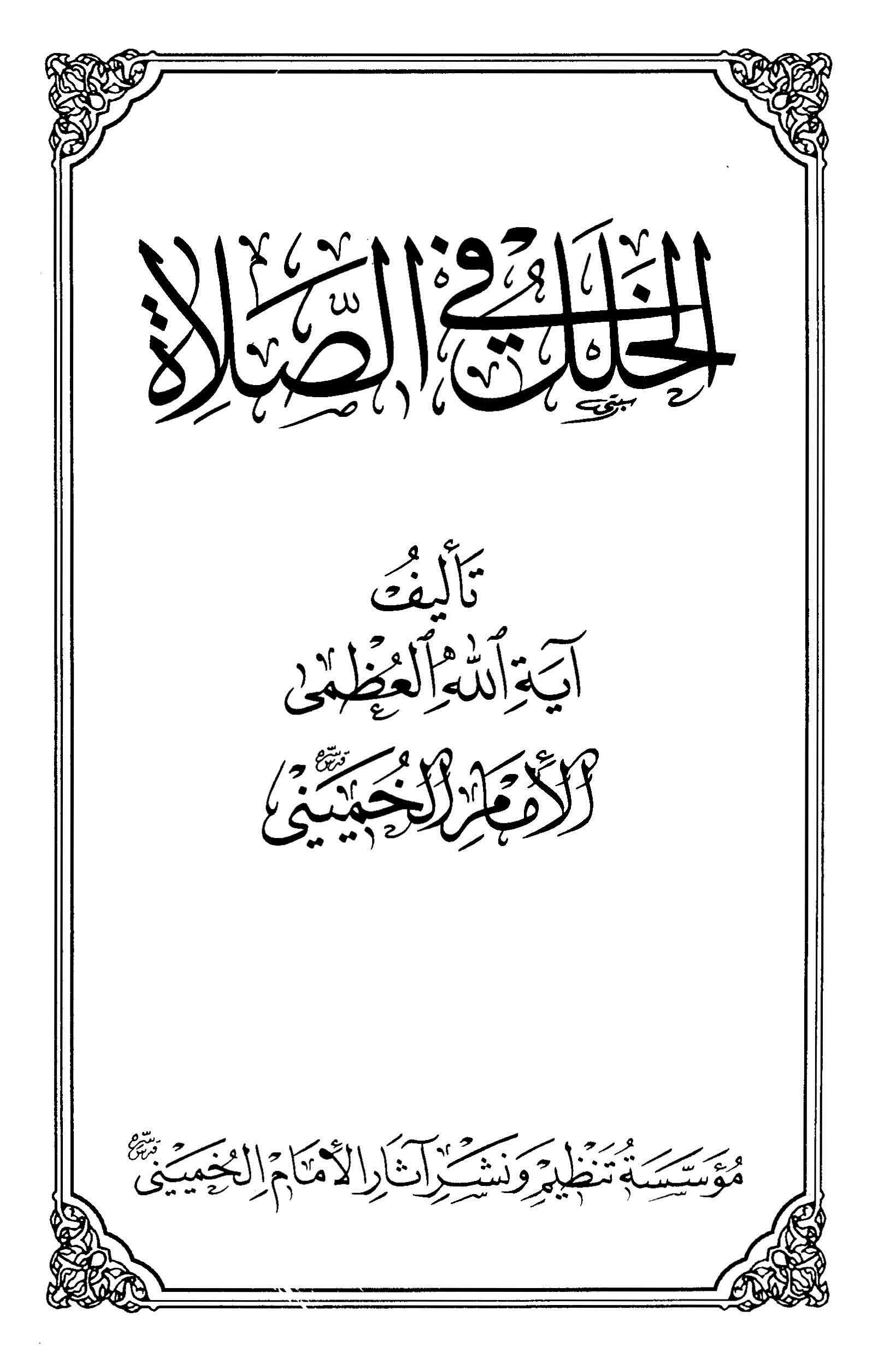 s371_Page_1