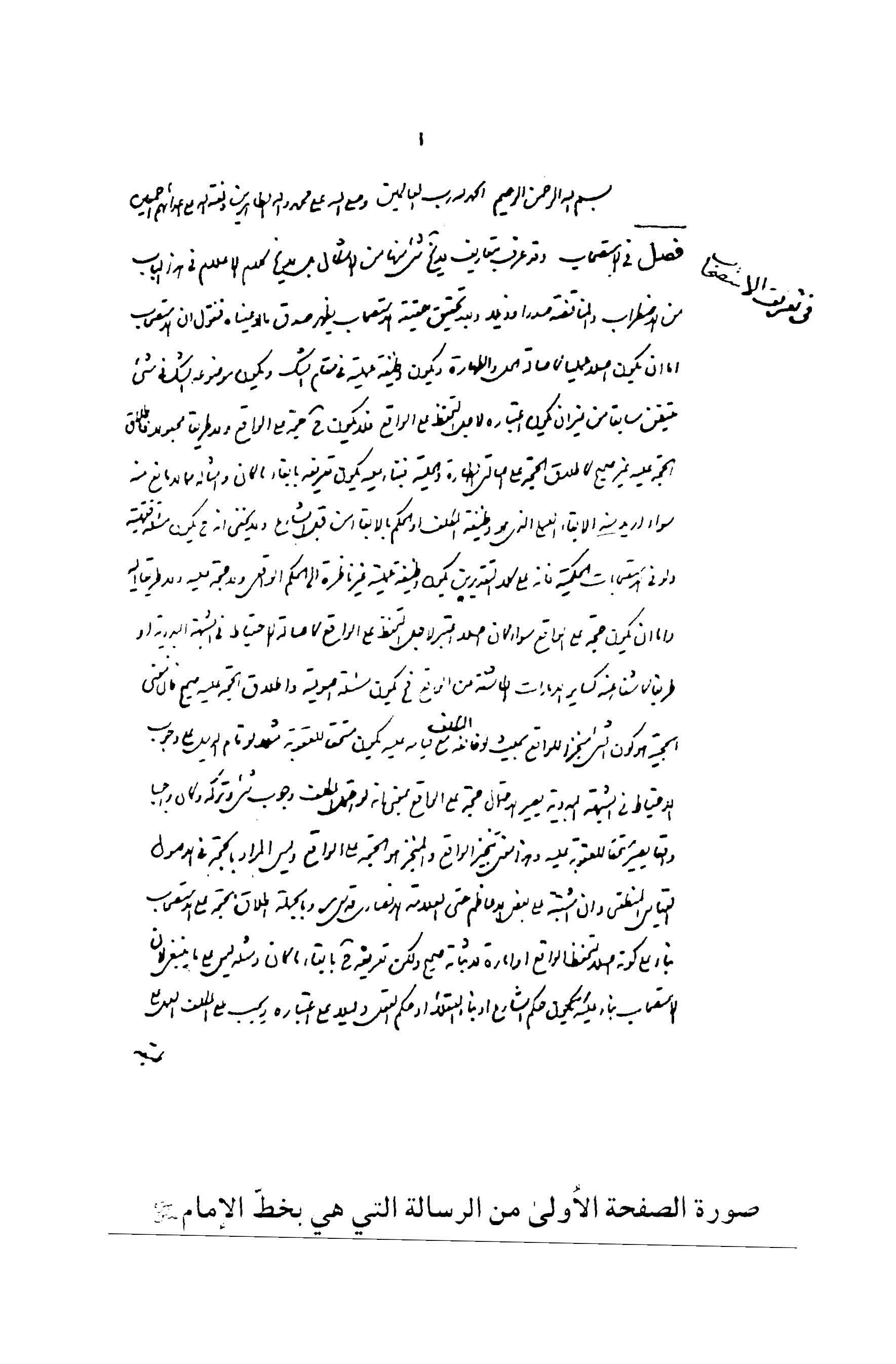 s962_Page_3