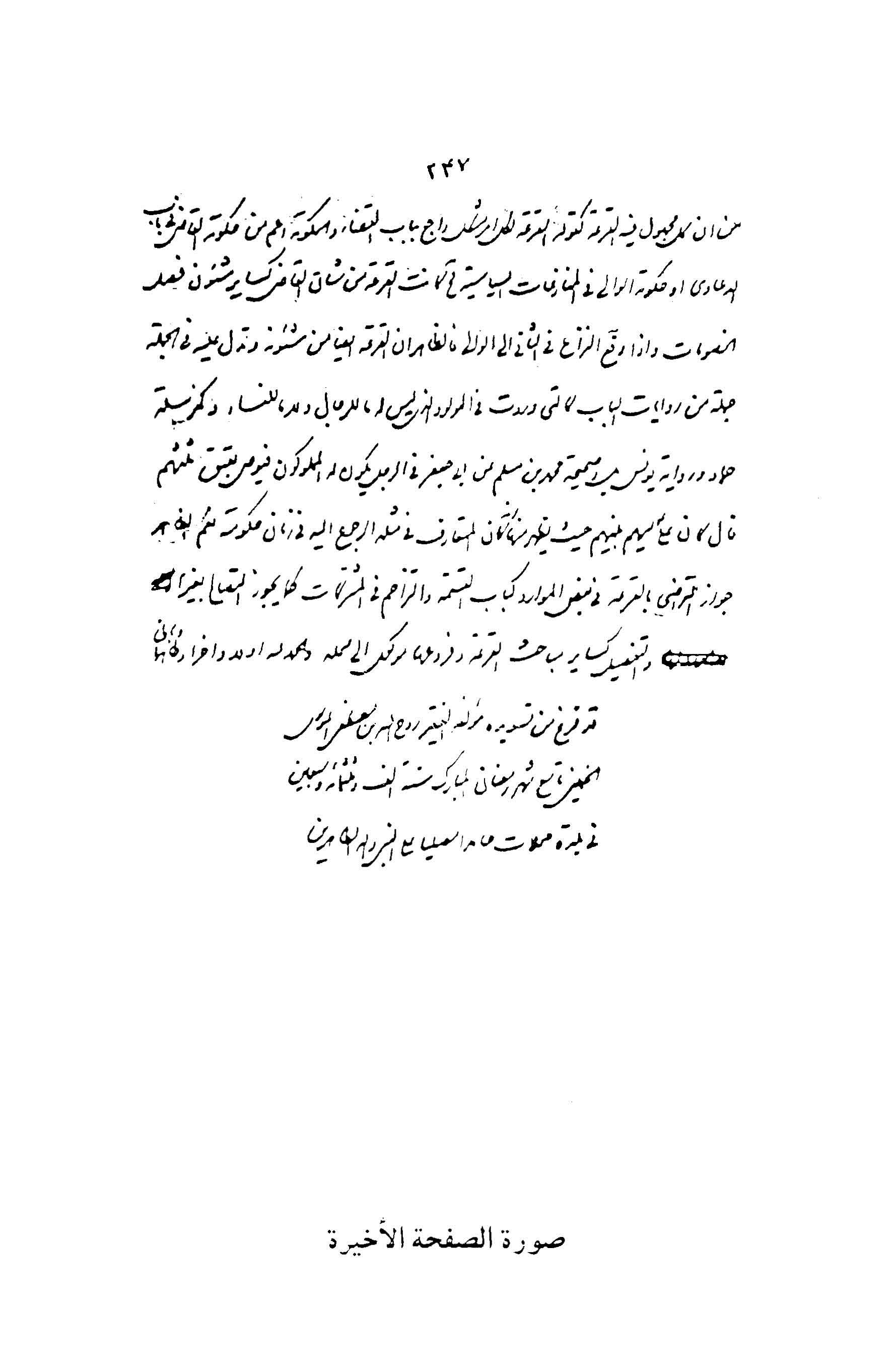 s962_Page_4