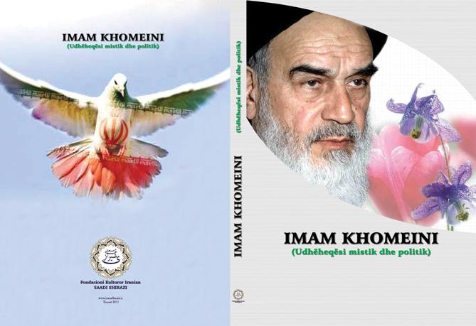 Kopertina Imam Khomeini