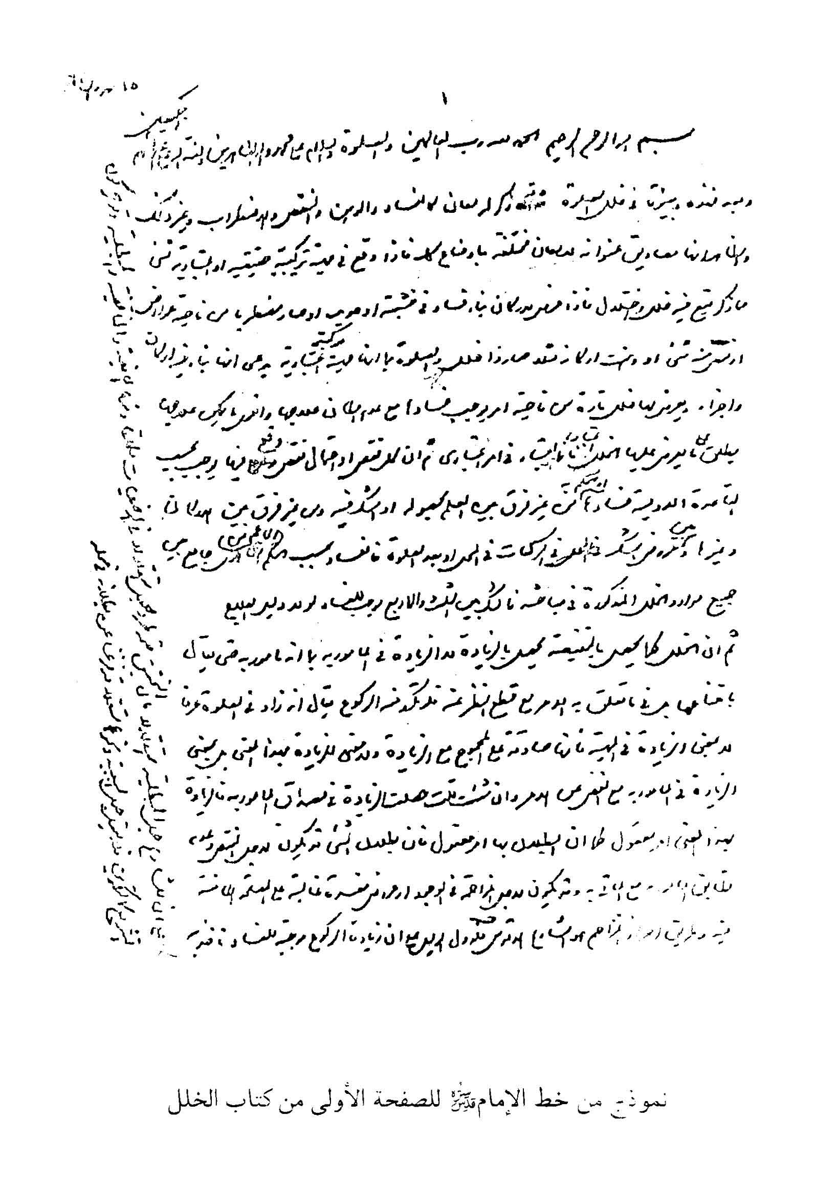 s371_Page_6