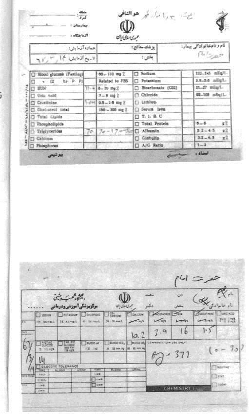 140-p416