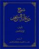 http://www.imam-khomeini.ir/UserFiles/fa/Images/Stanic%20pages%20Photoes/doae_sahar.jpg?src=System