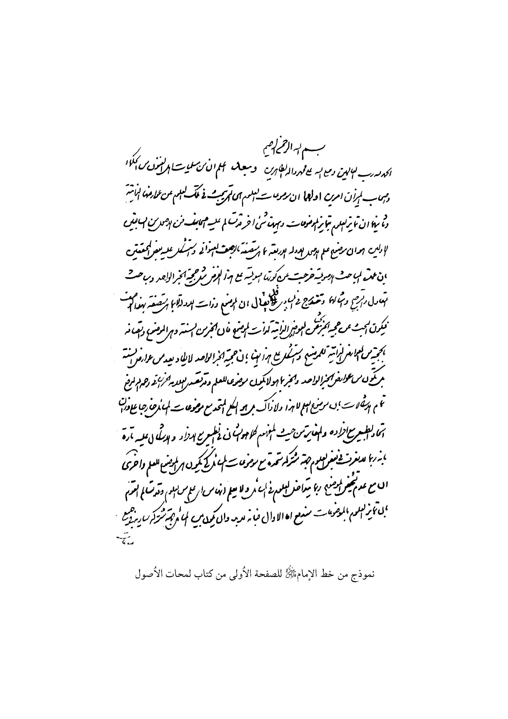 Pages from 374-lomahat-1-2_Page_1
