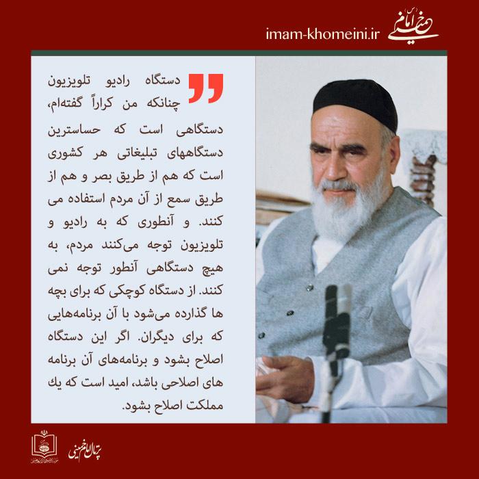 Y:\Downloads\وصیت\imam_khomeini-05.jpg