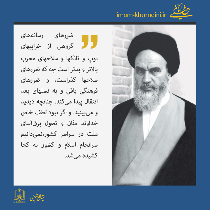 Y:\Downloads\وصیت\imam_khomeini-09.jpg