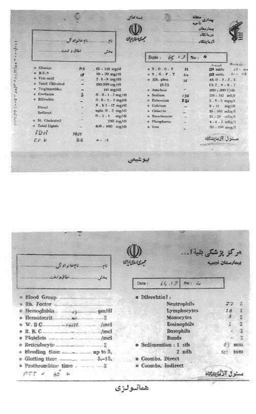 140-p172