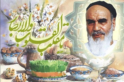 C:\Users\e.taghizadeh\Desktop\norooz1.jpg