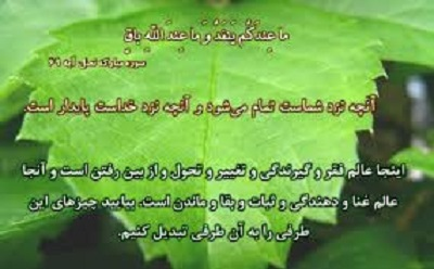 C:\Users\e.taghizadeh\Desktop\images1.jpg