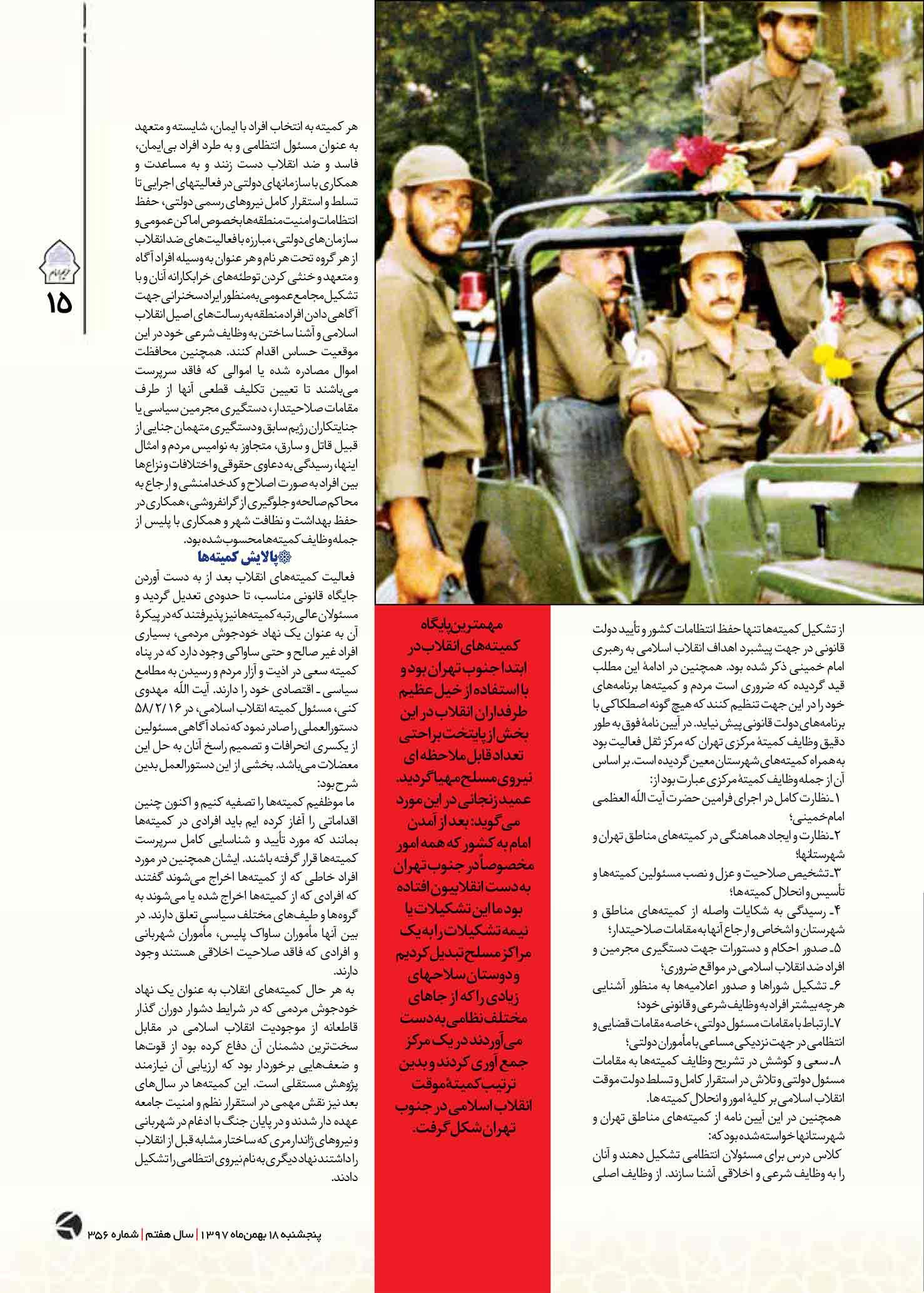 D:\خلوجینی\New folder\@harim_emam356-15.jpg