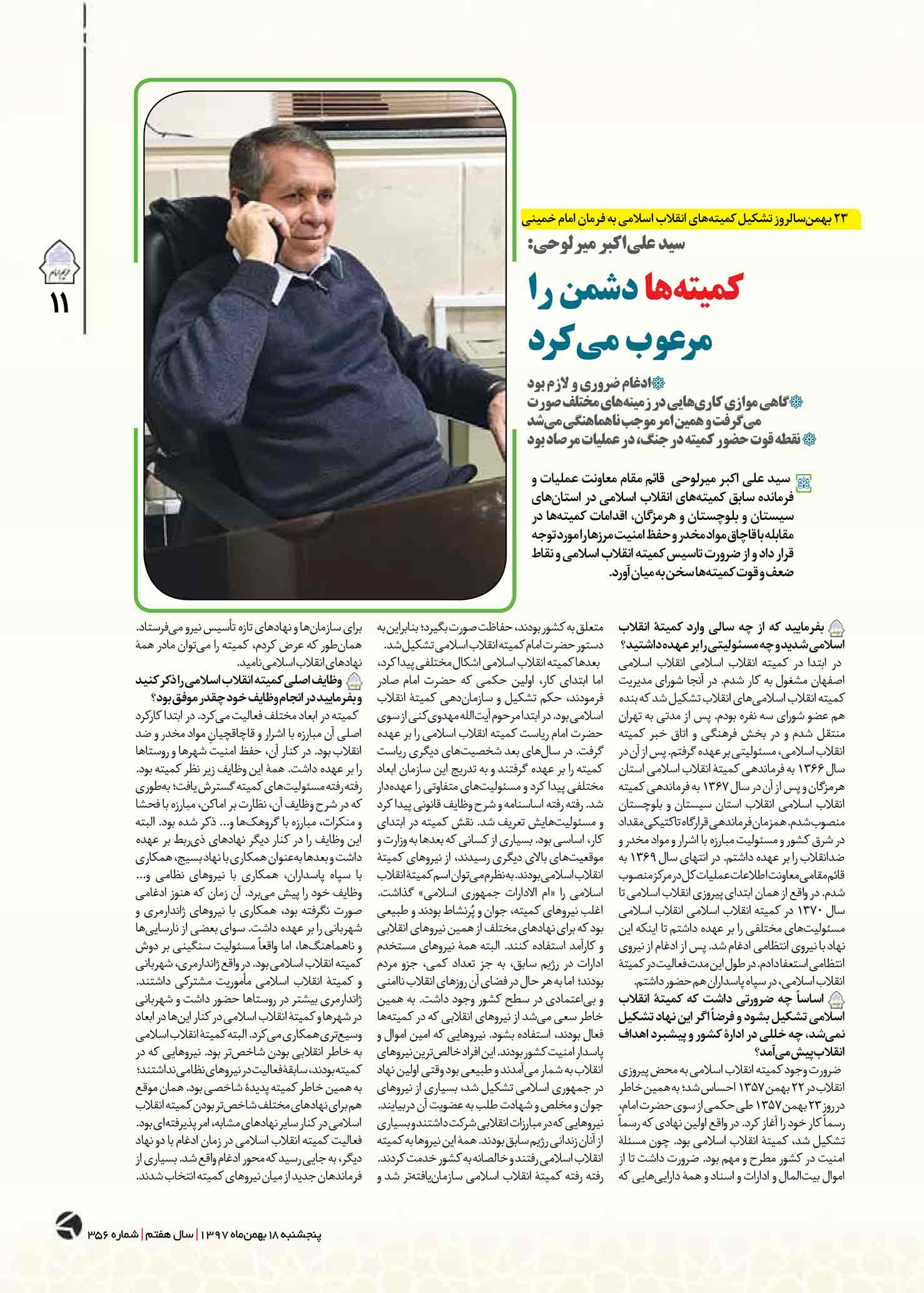 D:\خلوجینی\New folder\@harim_emam356-11.jpg