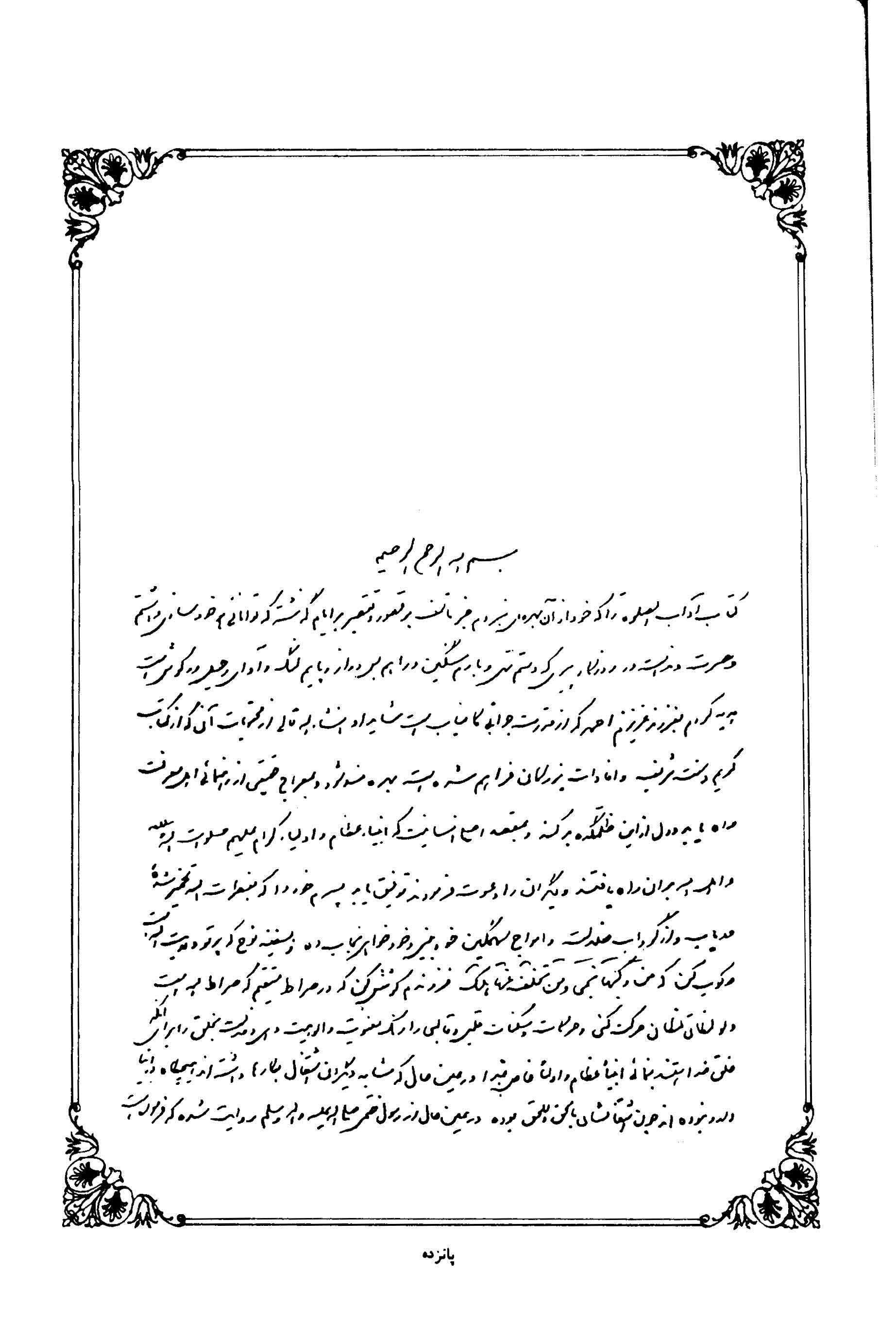 s413_Page_1