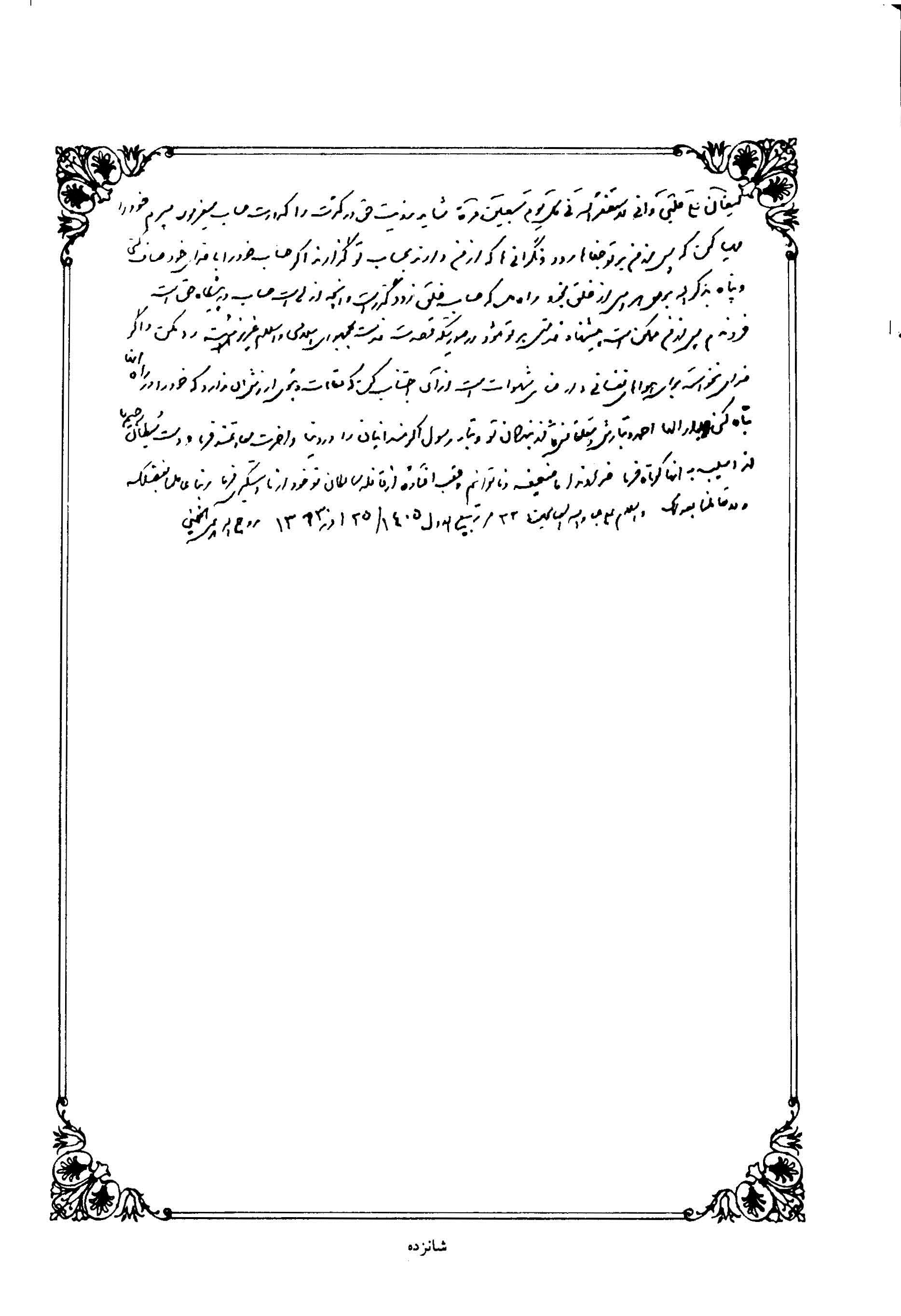 s413_Page_2
