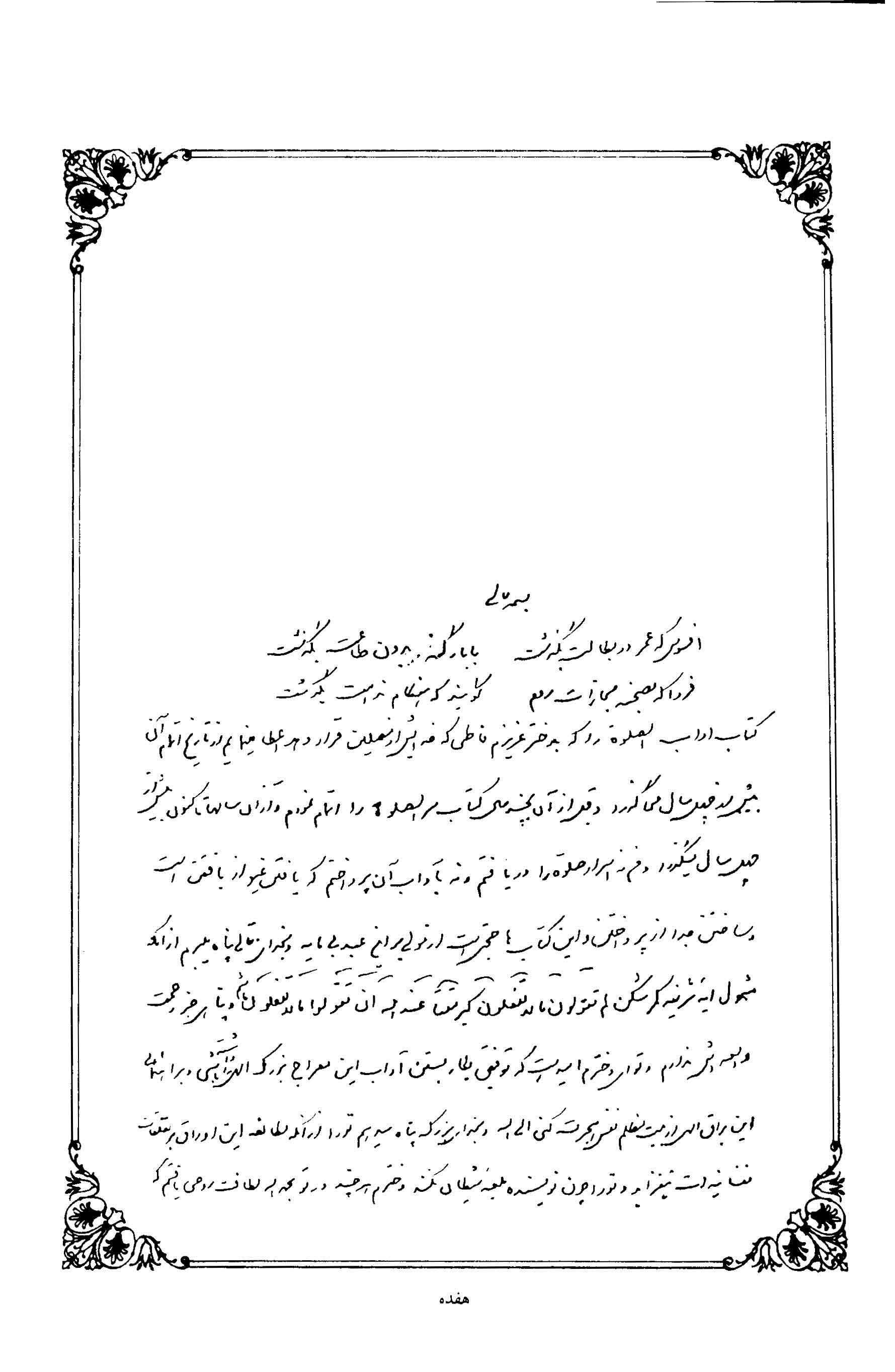 s413_Page_3