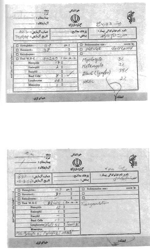 140-p618