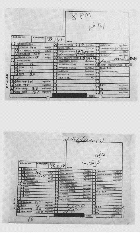140-p85