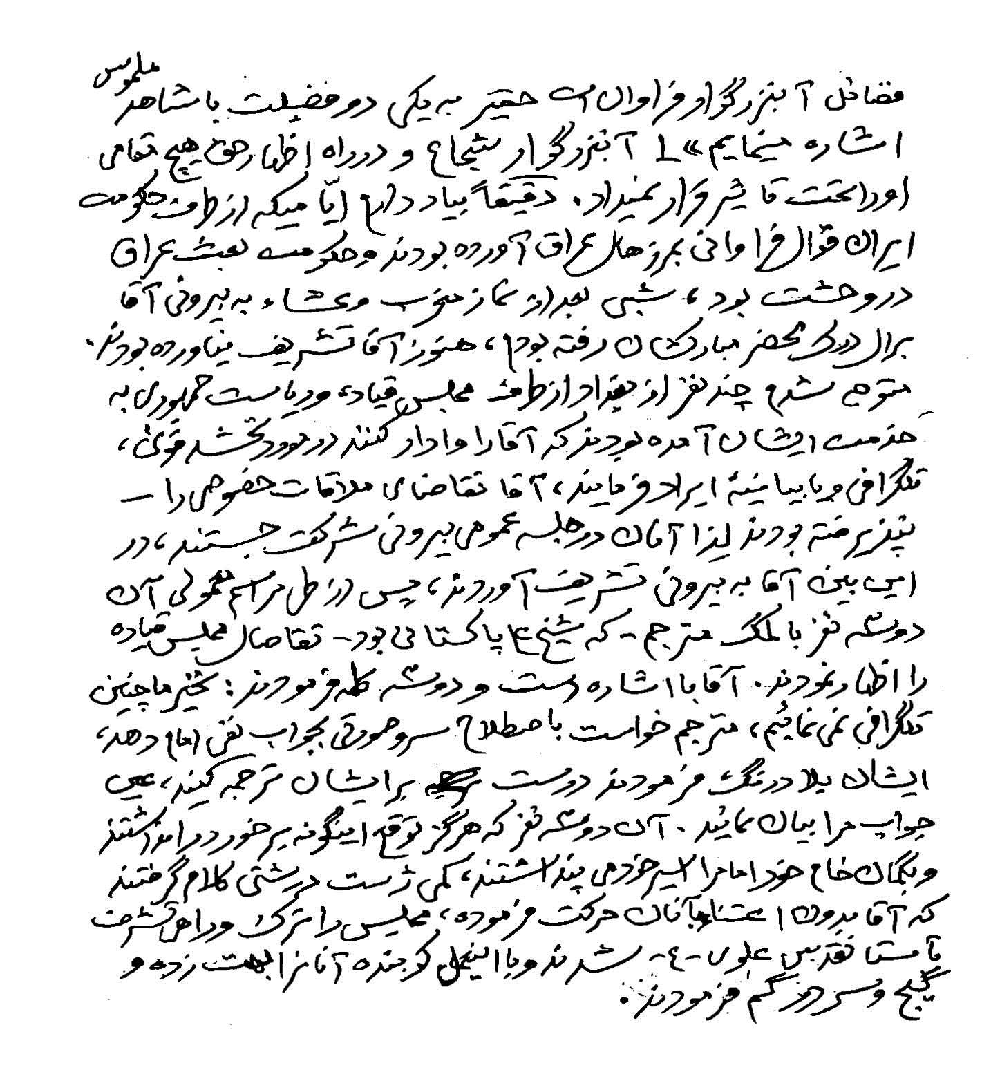 430-p163-181_Page_01