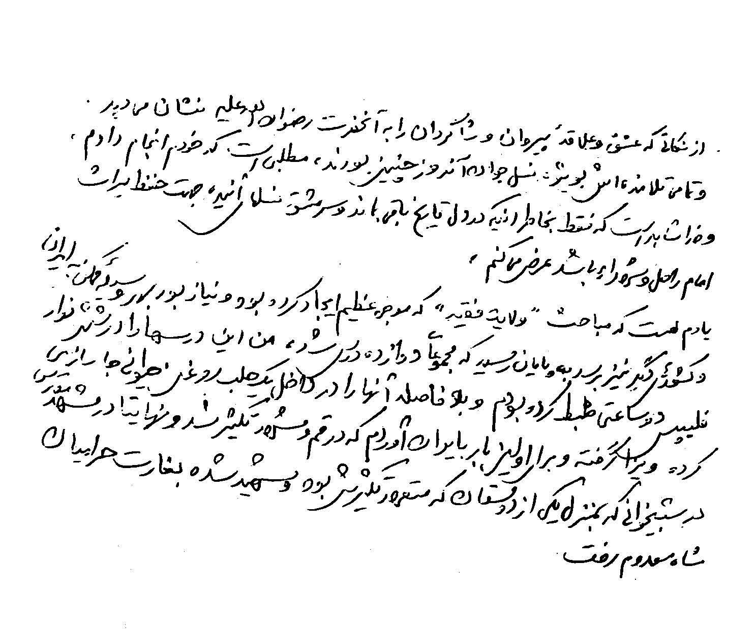 430-p163-181_Page_10