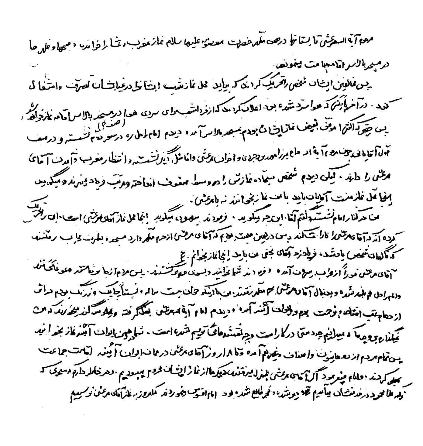 430-p163-181_Page_12