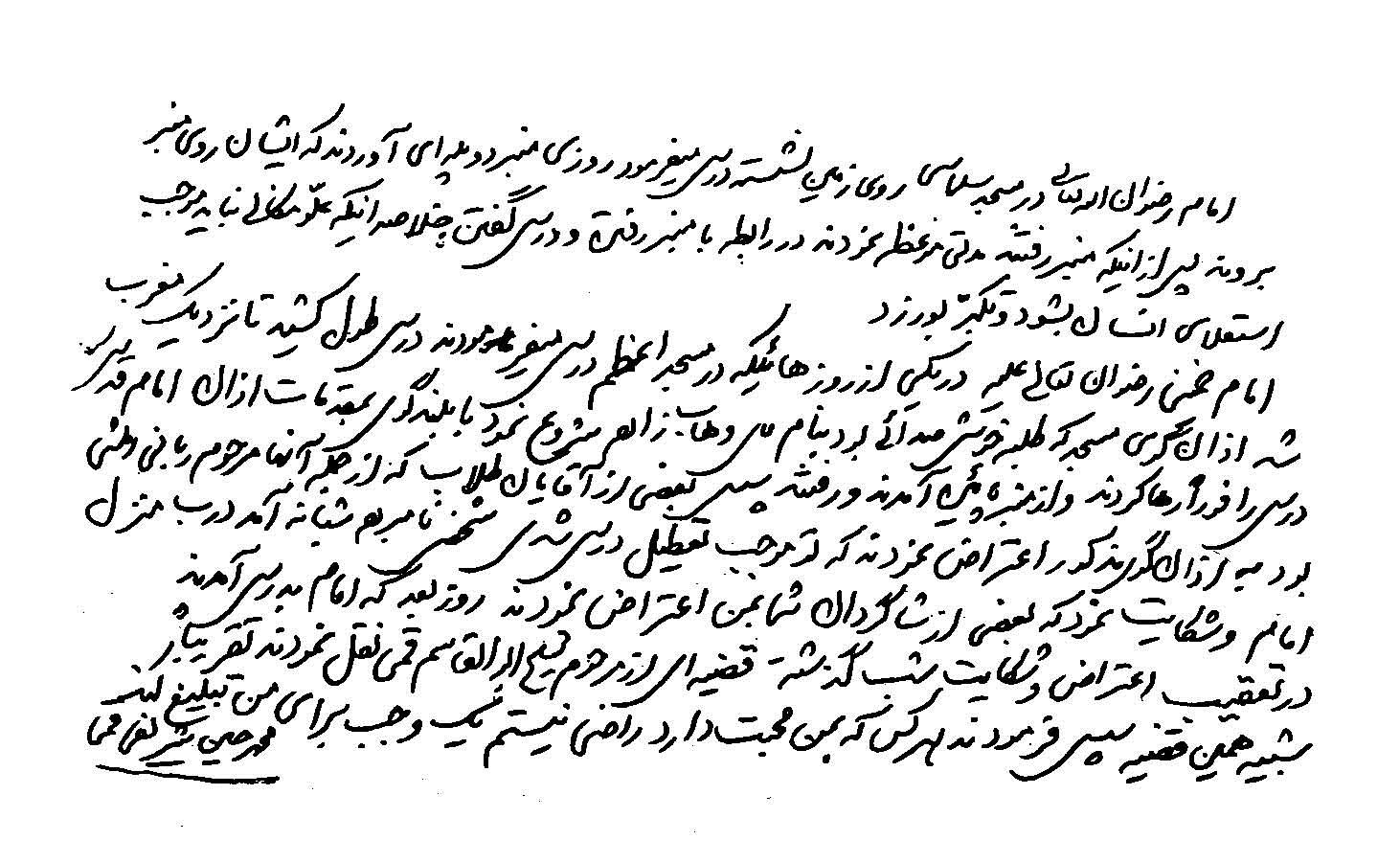 430-p163-181_Page_13