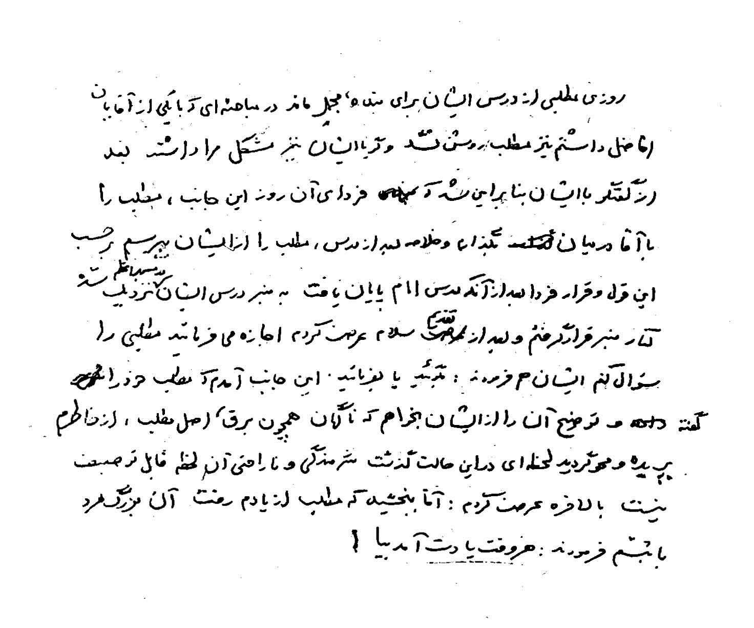 430-p163-181_Page_18