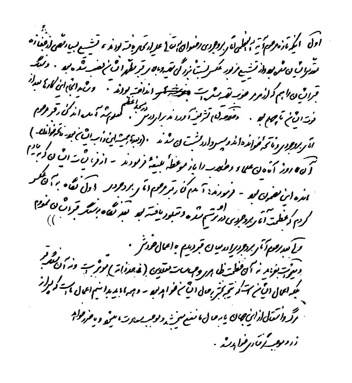 430-p163-181_Page_19
