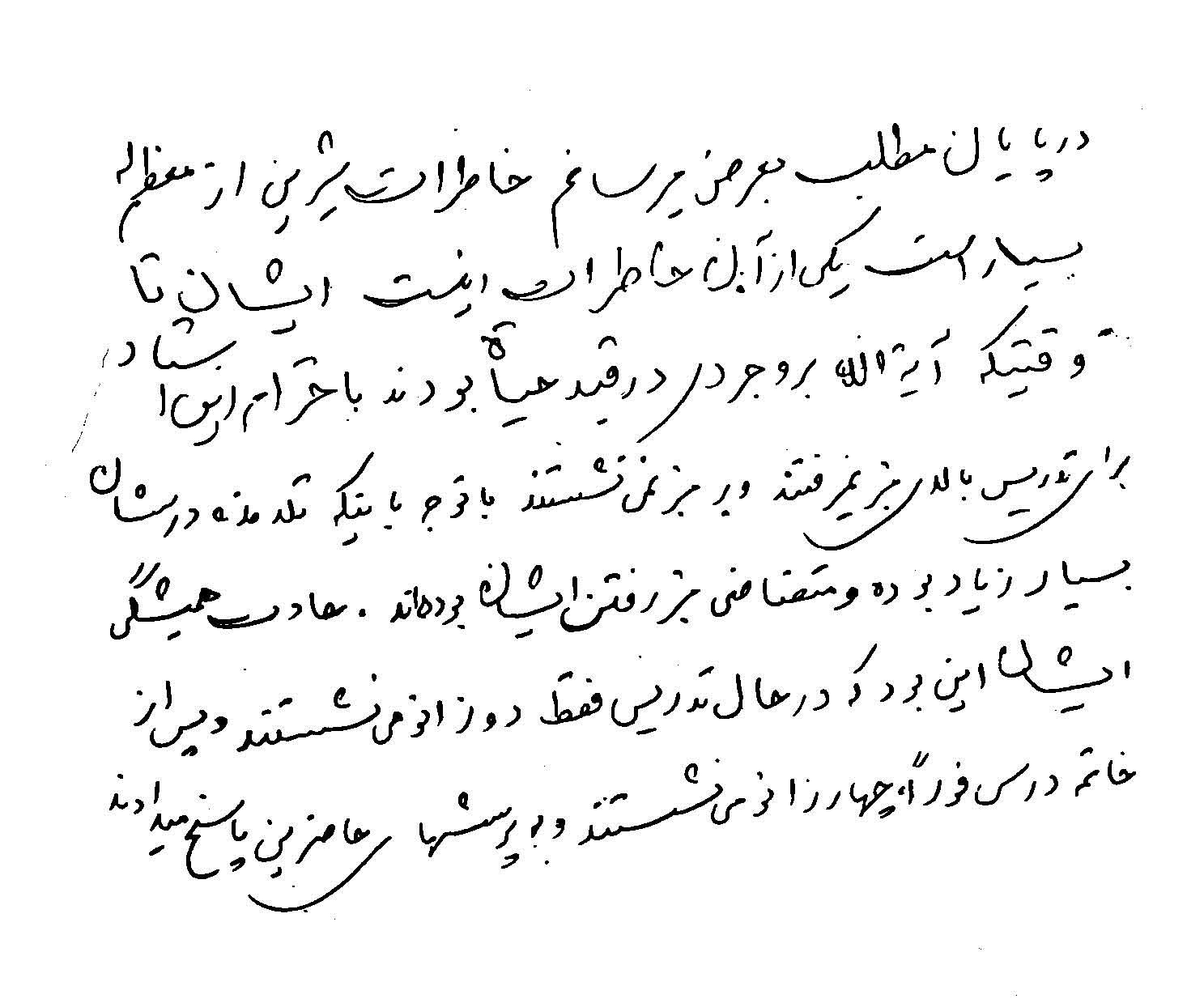 430-p163-181_Page_03