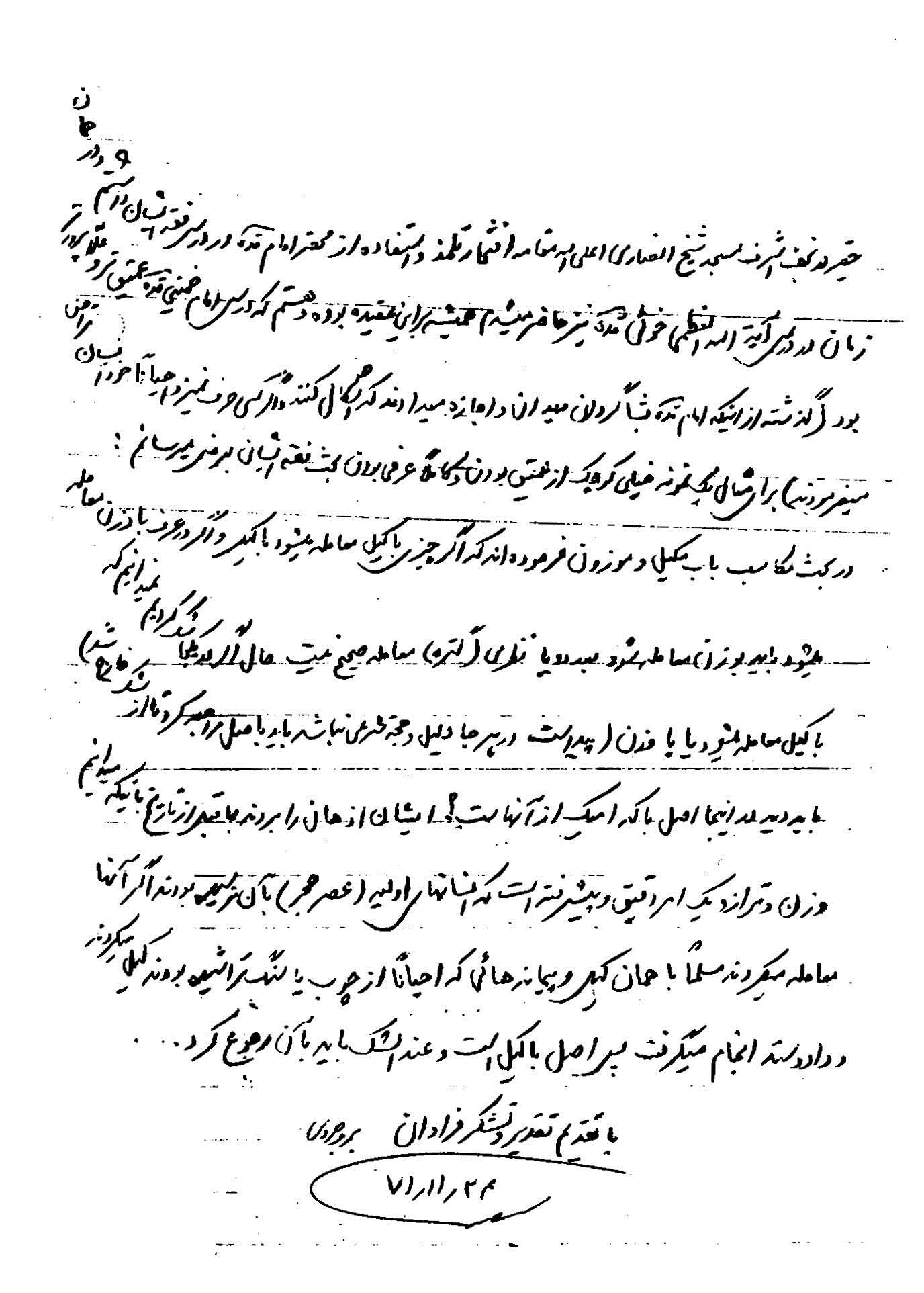 430-p163-181_Page_04