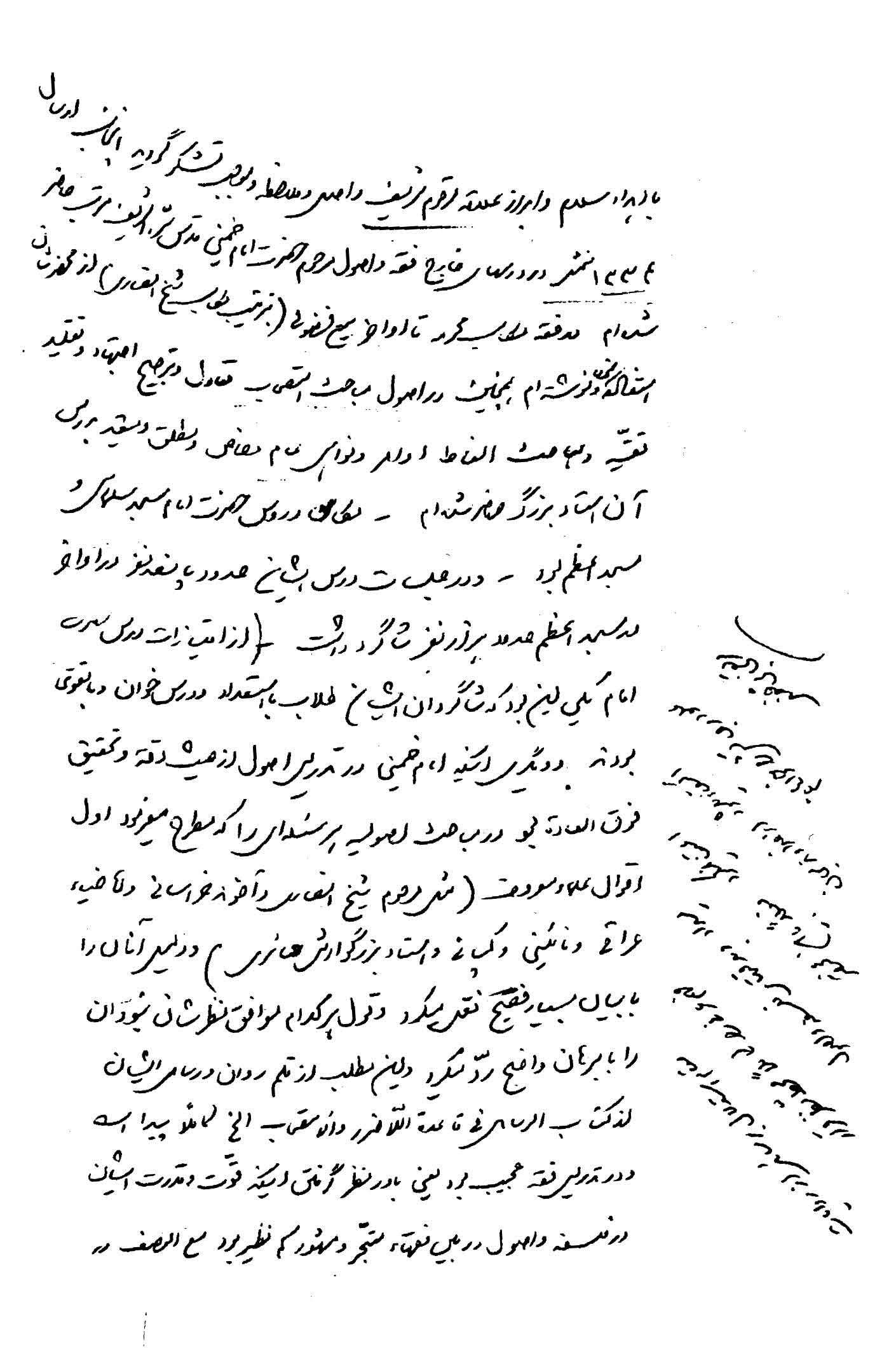 430-p163-181_Page_05
