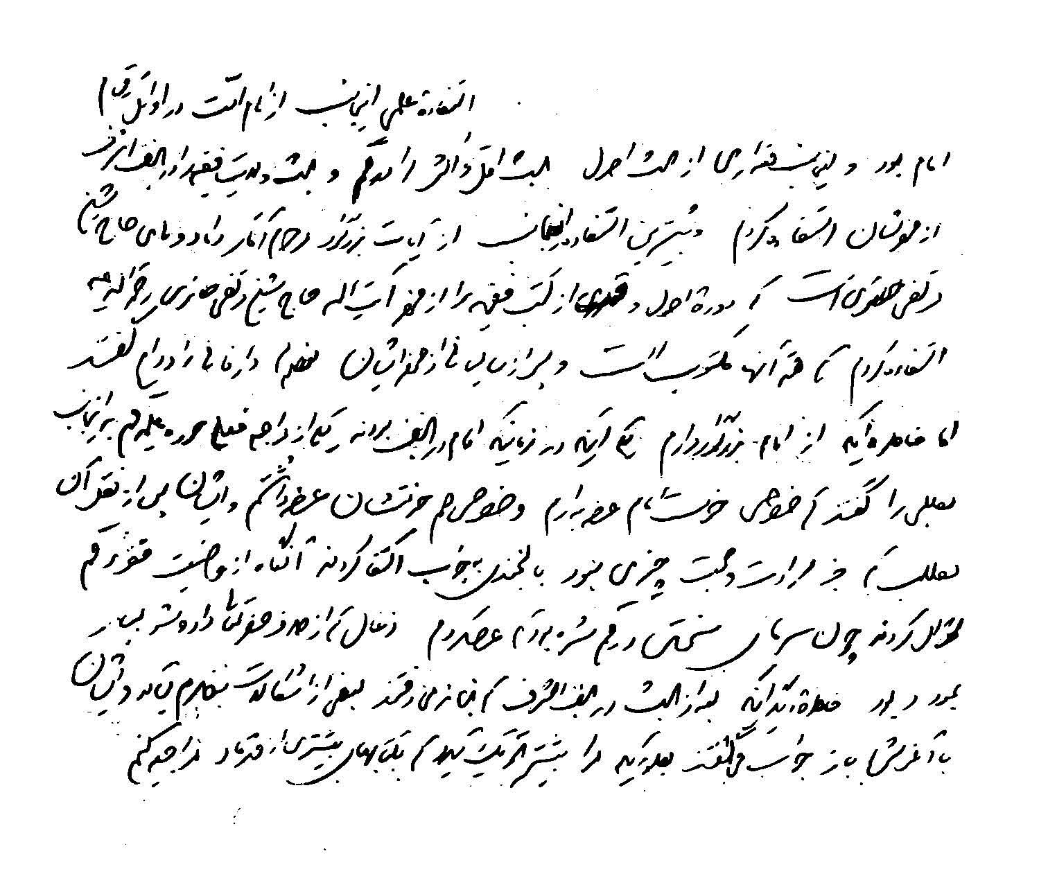 430-p163-181_Page_07
