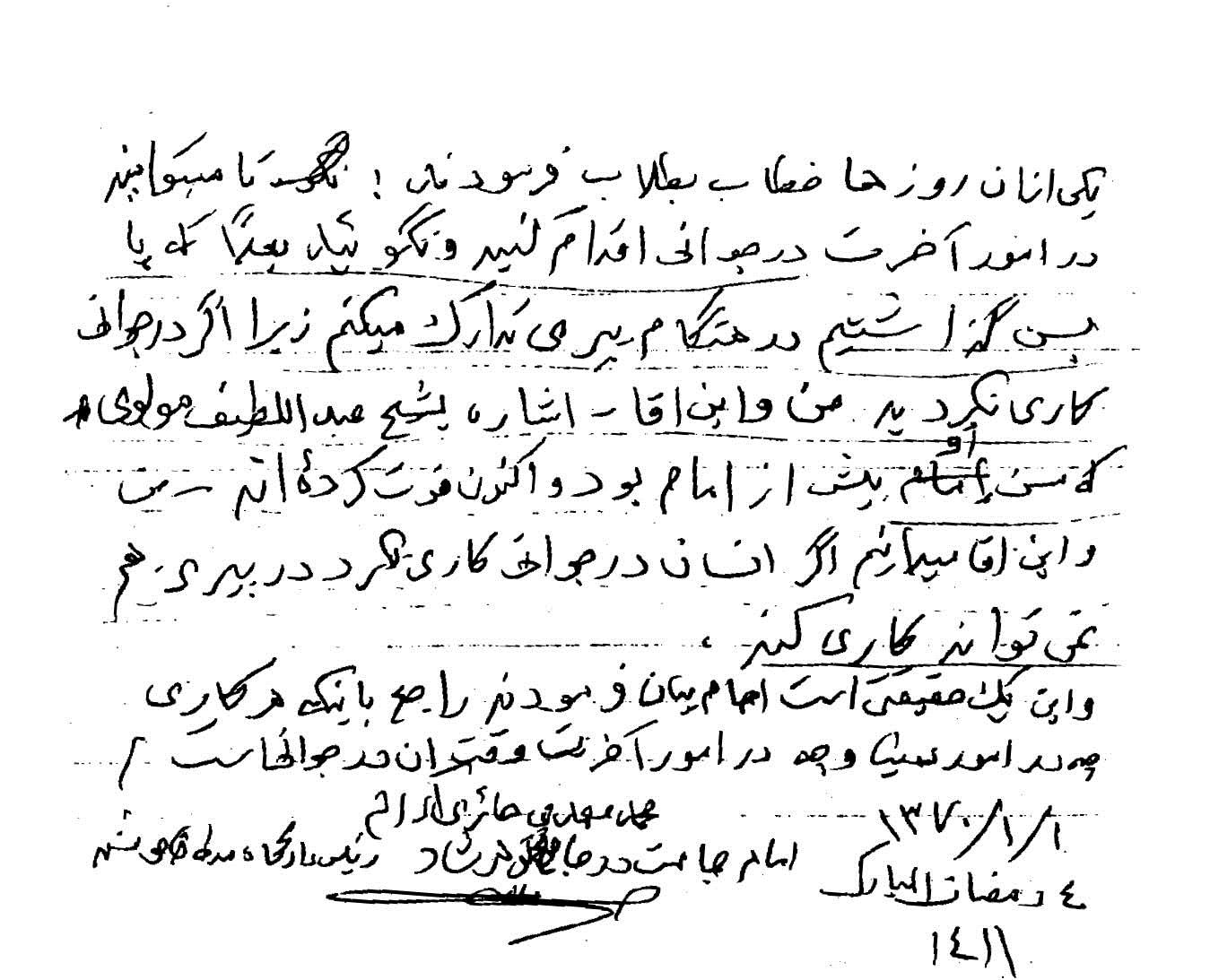430-p163-181_Page_08