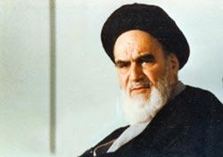 مخالفت صریح امام با شرکت عموم در حزب رستاخیز