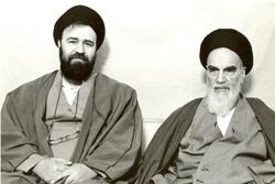 نامه امام به سید احمد خمینی