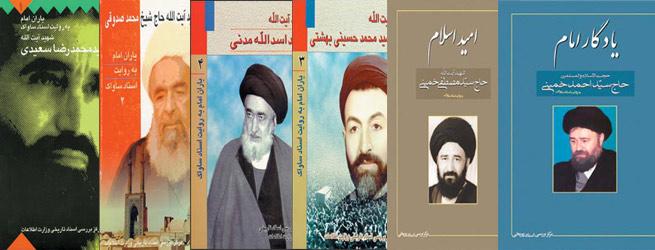 تمامی فعالیت های مرکز بررسی اسناد تاریخی در جهت معرفی نهضت مبارزاتی حضرت امام(س) است