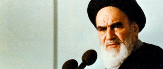 واکاوی مفهوم «جمهوری اسلامی» در کلام امام خمینی