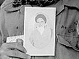 عکس امام