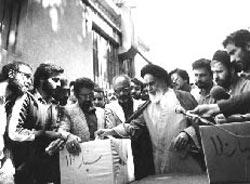رای گیری جمهوری اسلامی
